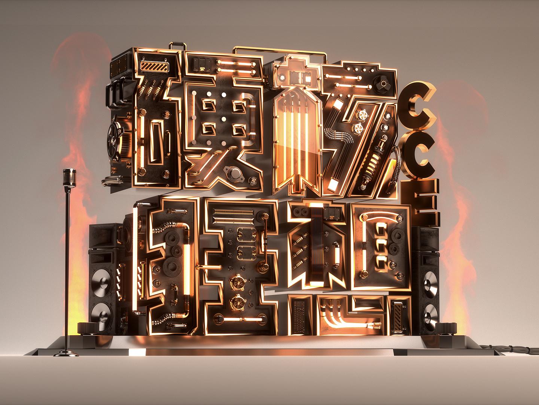 Party Key Visual key visual cinema 4d illustration stage blackgold octanerender hardcore typography c4d 3d