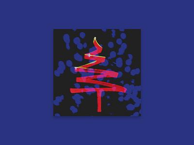 Gloria, Allelu texture fun playlist retro 80s tree christmas