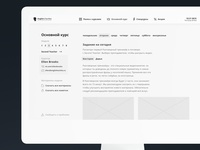 [WIP] Prototype for Course Page