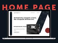 Artstep web site