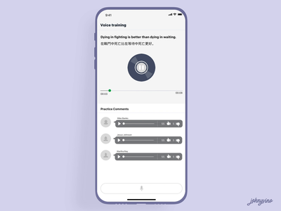 Listen. Practice. Submit translation music audio player recording ux ui app johnyvino transportation convertor audio transport english chinese culture language learning translucency translate translator transition practice. listen. submit