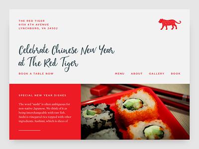 Sushi Restaurant Concept tiger branding chinese sushi website web design