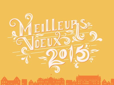Crous - animated wishes lettering