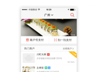 qiangxianhua app