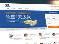 yixin.com
