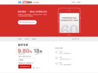 zhiwang web