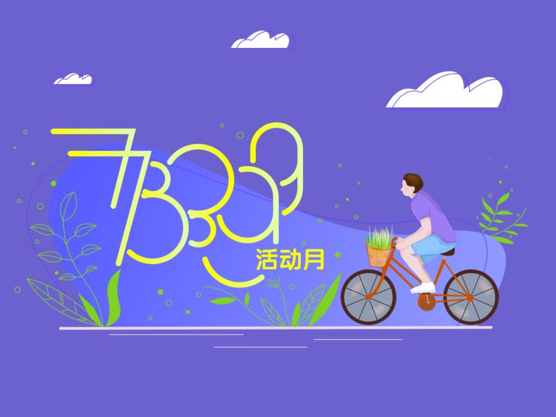 banner sketch graphic
