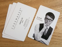 Codemakes inc. Business Card