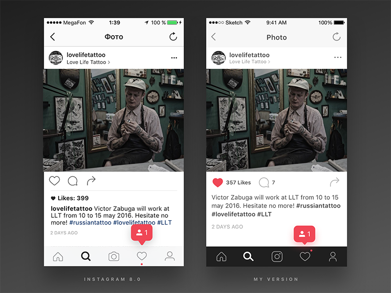 Thoughts on Instagram Photo Page ui sketch redesign instagram