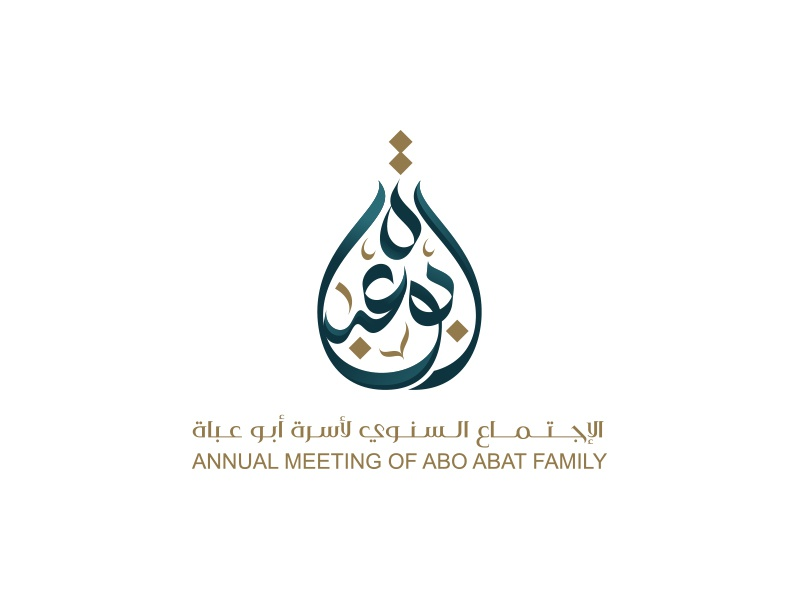 Arabic Calligraphy Logo syrianart typography arabic calligraphy mohammadfarik logo mark