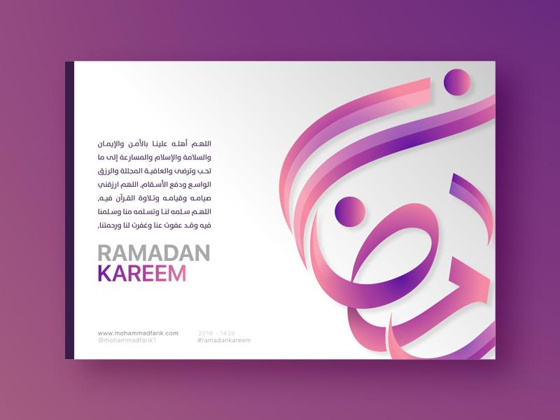 Ramadan Kareem mohammadfarik arabic calligraphy islamic ramadankareem ramadan