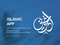 Islamic App Logo
