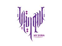 My Syria   Typography