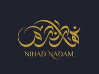 Nihad Nadam   Calligraphy