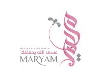 Maryam   Calligraphy