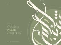 Najeeb & Shabnam | Calligraphy