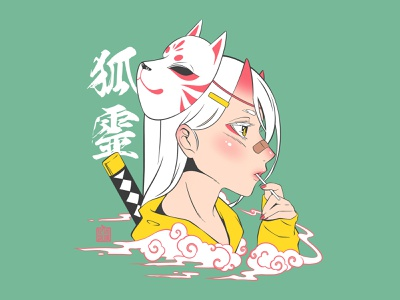 KODAMA STREET kitsune fantasy kodama streetwear procreate fox spirit drawing asian manga digital art illustration anime art anime